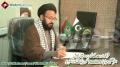 Interview - H.I. Sadiq Raza Taqvi - فرقہ واریت کے پس ِپردہ اصل عوامل - Urdu