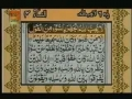 Quran Juzz 06 - Recitation & Text in Arabic & Urdu