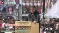 Speech Sadiq Imrani PPPP - Chehelum Shuhadae Quetta Alamdar Road Blast - 17 Feb 2013 - Quetta - Urdu