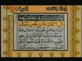 Quran Juzz 11 - Recitation & Text in Arabic & Urdu