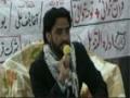 idara tanzeel-Majlis e Tarheem O Takreem e Shuhada e Quetta - Idaratanzeel - Urdu