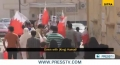 [01 Mar 2013] Protester burial will shake pillars of Al Khalifa regime Saeed Shehabi - English