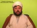 Causes and solutions of Shia Massacre - H.I. Nayyar Mustafawi - Urdu