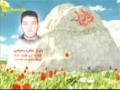 Martyr Rabee Ali Rmayti (HD) | من وصية الشهيد ربيع علي رميتي - Arabic