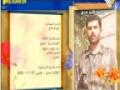 Martyr Mohamad Darbaj (HD) | أحياء عند ربهم - الشهيد محمد كامل دربج - Arabic