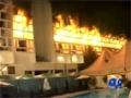 [media watch] Geo News - Bomb Blast at Abbas town Karachi - 3 march 2013 - urdu