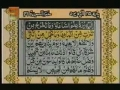 Quran Juzz 25 - Recitation & Text in Arabic & Urdu