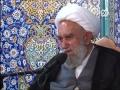 [33] شرح دعای مکارم الاخلاق - سخنرانی آیت الله ناصری - Farsi