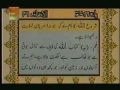 Quran Juzz 26 - Recitation & Text in Arabic & Urdu