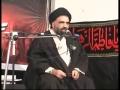 [06] Ummato ke urooj aur zawaal me mukhtalif tabaqaat ka kirdaar-1 - Ustad Syed Jawad Naqavi - Urdu