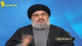[27 Feb 2013] Sayyed Nasrollah | فصل الخطاب - سلسلة الرتب والرواتب - Arabic