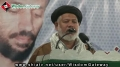 [18th برسی] Shaheed Dr. Muhammad Ali Naqvi - Speech H.I. Shabbir Bukhari - 2 March 2013 - Urdu