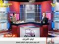 Talk time with Wiam Wahab   parliamentary elections   الانتخابات النيابية - Arabic