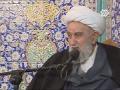 [40] شرح دعای مکارم الاخلاق - سخنرانی آیت الله ناصری - Farsi
