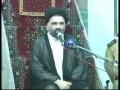 [03] Ummat Kay Uroojo Zawal me Mukhtalif Tabaqaat ka Kirdaar-3 - Ustad Syed Jawad Naqavi - Urdu