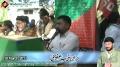 [18th Barsi Dr. muhammad Ali Naqvi] Tarana Br. Muneeb Safvi - Scout Salaami - Urdu