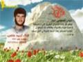 Martyr Fidaa Ahmad Madi (HD) | من وصية الشهيد فداء أحمد ماضي - Arabic