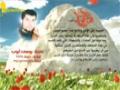 Martyr Saeed Ayoub (HD) | من وصية الشهيد سعيد يوسف أيوب - Arabic