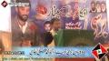 [18th] برسی شھید ڈاکٹر محمد علی نقوی - Trana By Br. Ali Safder - 10 March 2013 - Lahore - Urdu