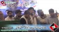 [18th] برسی شھید ڈاکٹر محمد علی نقوی - Speech By H.I Ahmed Iqbal - 10 March 2013 - Lahore - Urdu