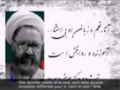 Vie Shahid Motahhari - Life of Shaheed Mutahhari - French