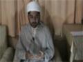 [Lecture-6] Idaratanzeel - ziarat e Jamia Kabeera - H.I Iftikhar Ahmed Ghadeeri - Urdu