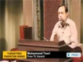 Shia Muslims mourn death of Professor Sibt-e-Jaffar Zaidi - 20 March 2013 - English