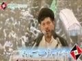 [16 March 2013] شب شہداء - H.I. Baqar Abbas Zaidi - Buffer Zone, Karachi - Urdu