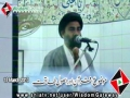 [15 March 2013] Friday Sermon - H.I. Ahmed Iqbal Rizvi - قرآن اورحصول طاقت - Lahore - Urdu