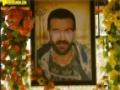 My mother martyrs Khalid Bazzi   والدتي الشهيدين خالد بزي و حسين فرحات - Urdu