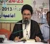 Uswa-e-Rasool (saww) Ki Roshni Mein Islami Muashray Ki Tashkeel - Ustad Syed Jawad Naqavi - Urdu