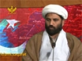 Hamari Nigah - Interview with H.I. Maqsood Domki on Balochistan Situation - SG MWM Balochistan - Urdu