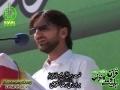 [قرآن و اہلبیت ع کانفرنس] Naat - Brother Ali Raza Taqvi - Hydrabad - 24 March 2013 - Urdu