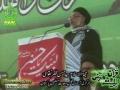 [قرآن و اہلبیت ع کانفرنس] Speech - H.I. Hasan Zafar Naqvi - Hydrabad - 24 March 2013 - Urdu