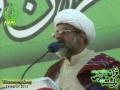 [قرآن و اہلبیت ع کانفرنس] Speech - H.I. Raja Nasir Abbas - Hydrabad - 24 March 2013 - Urdu
