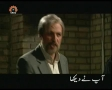 [09] Jarahat - جراحت - Urdu