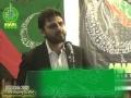 قومی سیاست میں تشیع کا کردار - Br. Nasir Shirazi - 18 March 2013 - Rawalpindi - Urdu