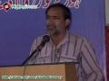 Falsafa-e Dua or Azmat-e Saheefa-e Kamila -Shaheed Ustad Sibt-e Jaffer - ظہور یا ولادت - Dec 2006 - Urdu