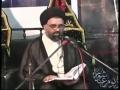 [01] Karbala Haq wa Baatil me Judai Ka Raasta - Ustad Syed Jawad Naqavi - Urdu