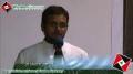 [یوم مصطفیٰ ص] Naat : Br. Kumail - Dawood Engineering University Karachi - 28 March 2013 - Urdu