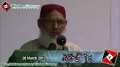 [یوم مصطفیٰ ص] Speech Janab Asad Allah Bhutto - Dawood Engineering University Karachi - 28 March 2013 - Urdu