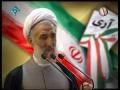 [29 March 2013] خطبه های نماز جمعه تهران Tehran Friday Prayer - Farsi