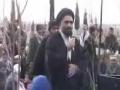 مقام شہید Maqam-e-Shaheed - Ustad Syed Jawad Naqavi - Urdu