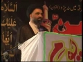 [02] یوم حسین ع Yawm-e-Hussain 2009 - Ustad Syed Jawad Naqavi - Urdu