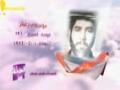 Martyrs of April (HD) | شهداء شهر نيسان الجزء 4 - Arabic