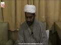 [Lecture-8] Idaratanzeel - ziarat e Jamia Kabeera - H.I Iftikhar Ahmed Ghadeeri - Urdu