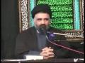 [01] امر بالمعروف نظام اصلاح امت Amr Bil Maroof Nizam Islahe Ummat -Ustad Syed Jawad Naqavi- Urdu