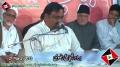 [Majlis-e-Soyam Shaheed Ustad Sibte Jaffar Zaidi] Salam - Br. Shuja Rizvi - Urdu