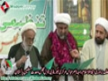 MWM S.G. Announcement & Oath Ceremony - H.I. Raja Nasir Abbas selection for 3 years - Urdu