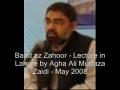 Baad az Zahoor - Lecture by Ali Murtaza Zaidi - May 2008 - Urdu